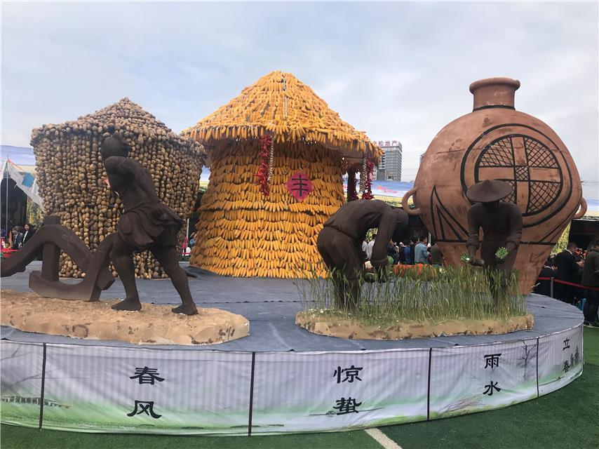 五谷丰登 诗情画意 嘉兴首届中国农民丰收节庆祝月活动开幕