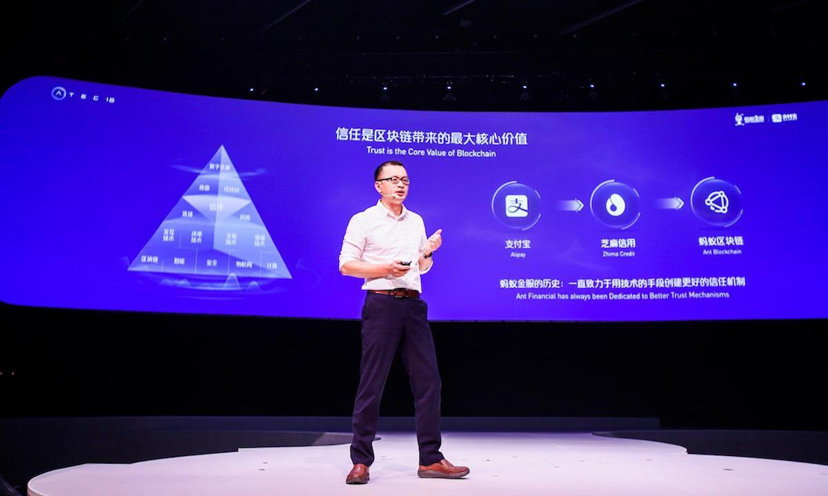 蚂蚁金服蒋国飞:两年内区块链商用化会井喷爆发,广度将超过AI