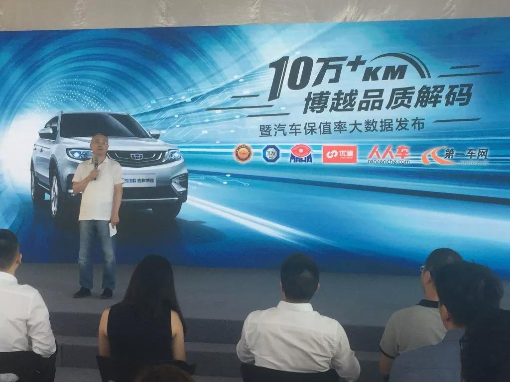 堪称最保值的SUV,开了快两年的吉利博越还能卖到11万!