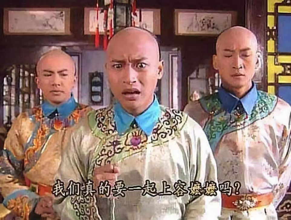 陈志朋顶风做娘炮:开心做自己,请你们随意开炮