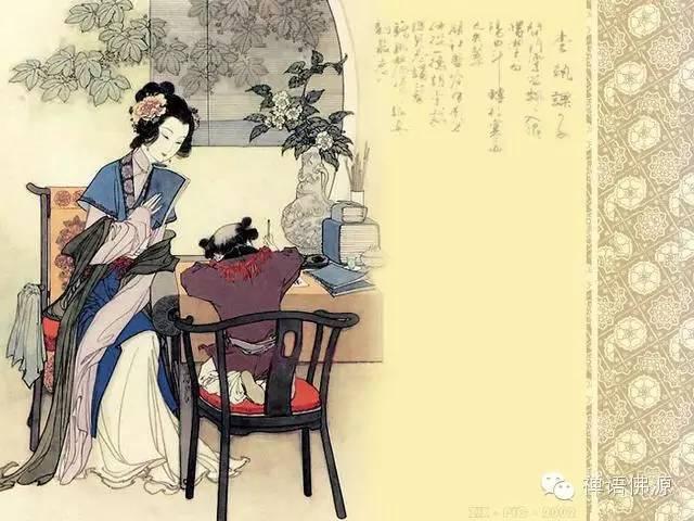 庆光古风手绘女子
