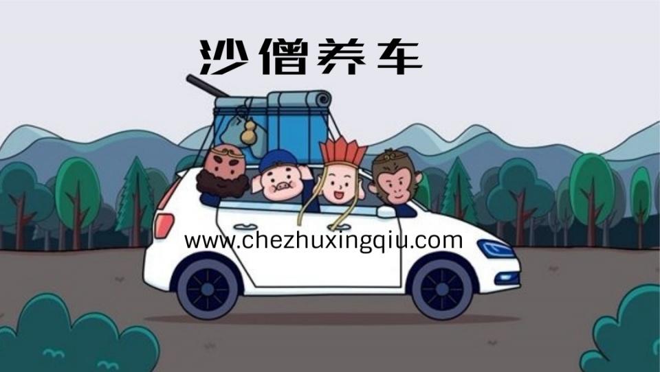 唐僧说车:吉利展车当新车卖,消费者能不能退车?