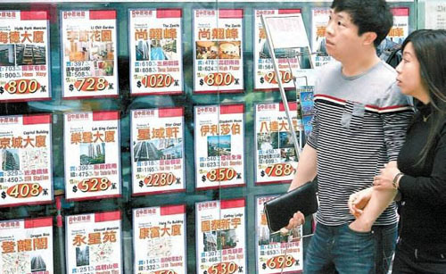 香港突然宣布加息楼市接下来往哪儿走?