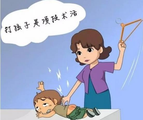 为了孩子,请给老师一把戒尺?