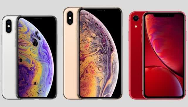 为何iPhone XS比XR先上市? 这是苹果销售高端机型新套路