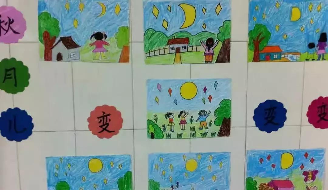 100款幼儿园中秋节手工环创(吊饰 主题墙 手工),总有一款适合你!