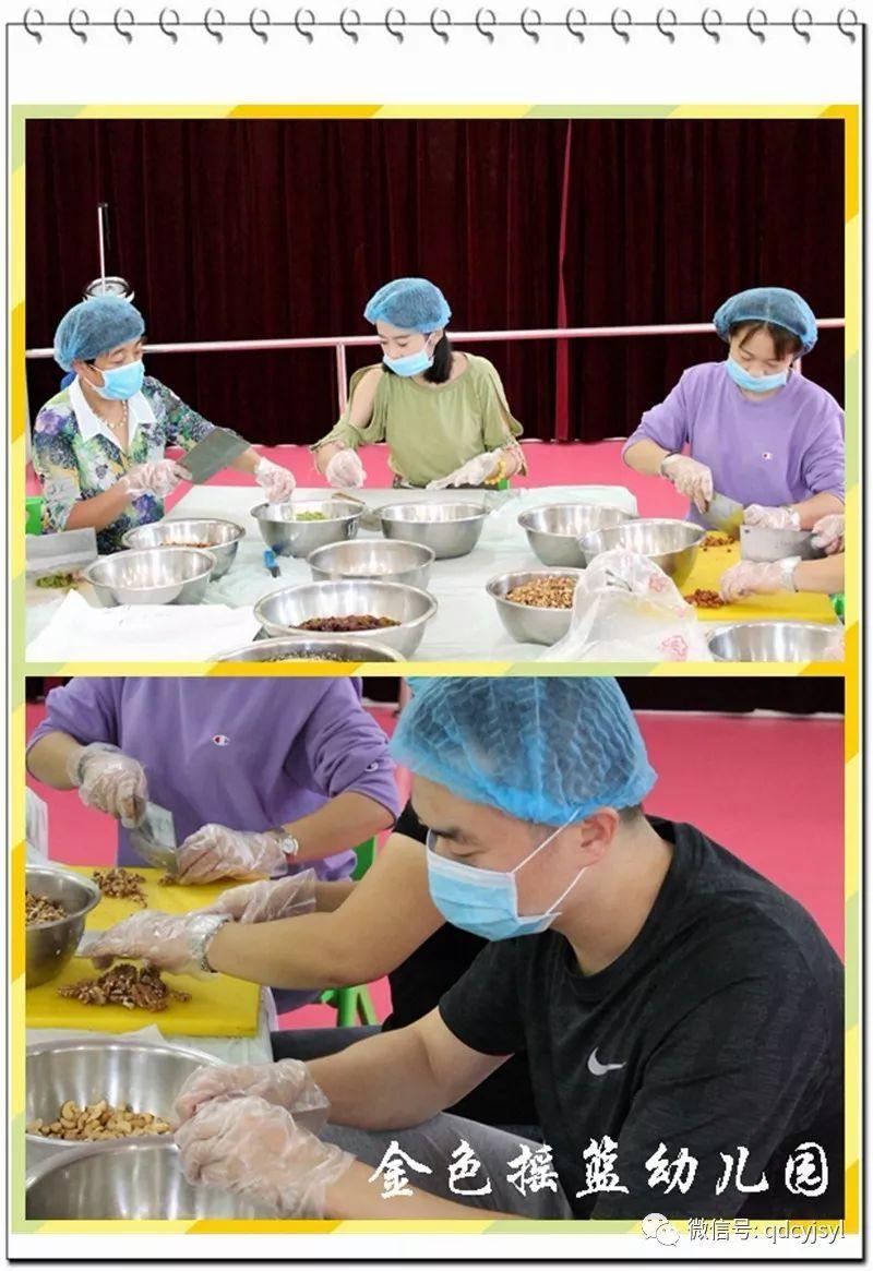鄞州:浓情九月 同乐中秋 城兴社区开展手工制作冰皮月饼活动