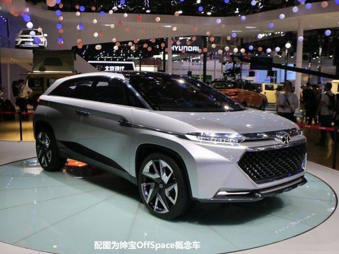 奔驰协助开发 绅宝再推5款新车 新SUV与GLC同级