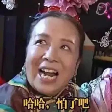 《还珠格格》又双叒叕翻拍了《还珠格格》在国内第三次被拍成影视作品 娱乐 热图3