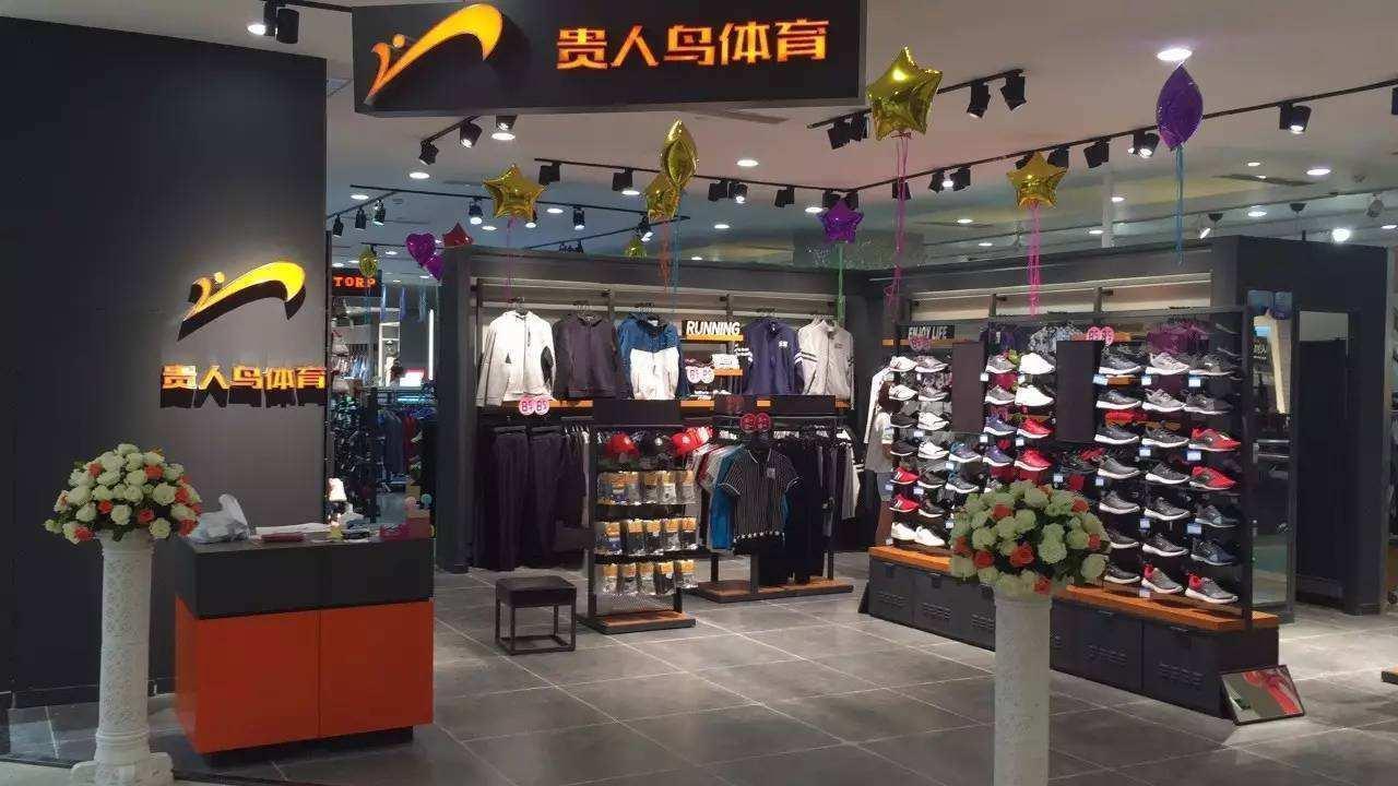 """""""鞋都巨头""""溃败:一天关闭一家店,1.4亿卖资产,林志玲代言"""