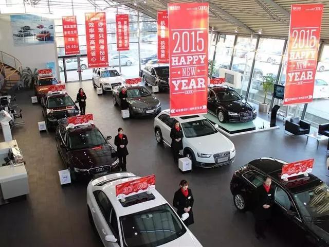 金九银十购车季,4S店优惠这么大,套路这么多,我们该怎么选择?