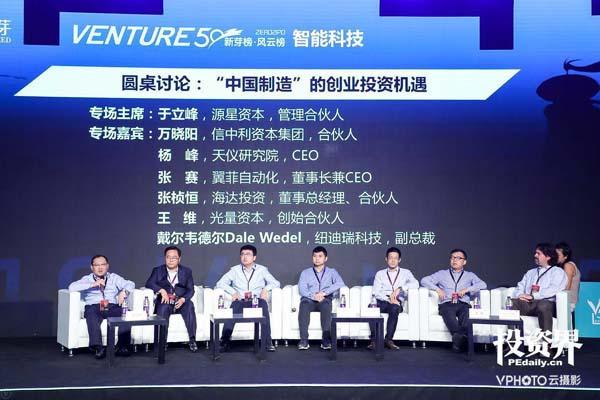 中国制造每个环节都有机遇,关键是投资人不要跟着舆论跑
