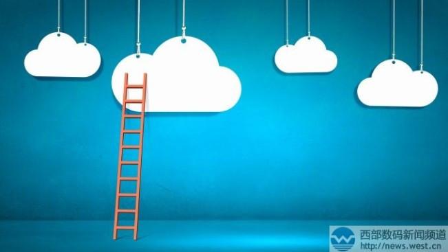 云计算的最大问题在于把握节奏