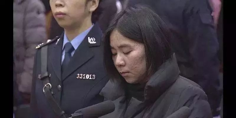 """刚刚,杭州""""保姆纵火案""""罪犯莫焕晶被执行死刑!"""