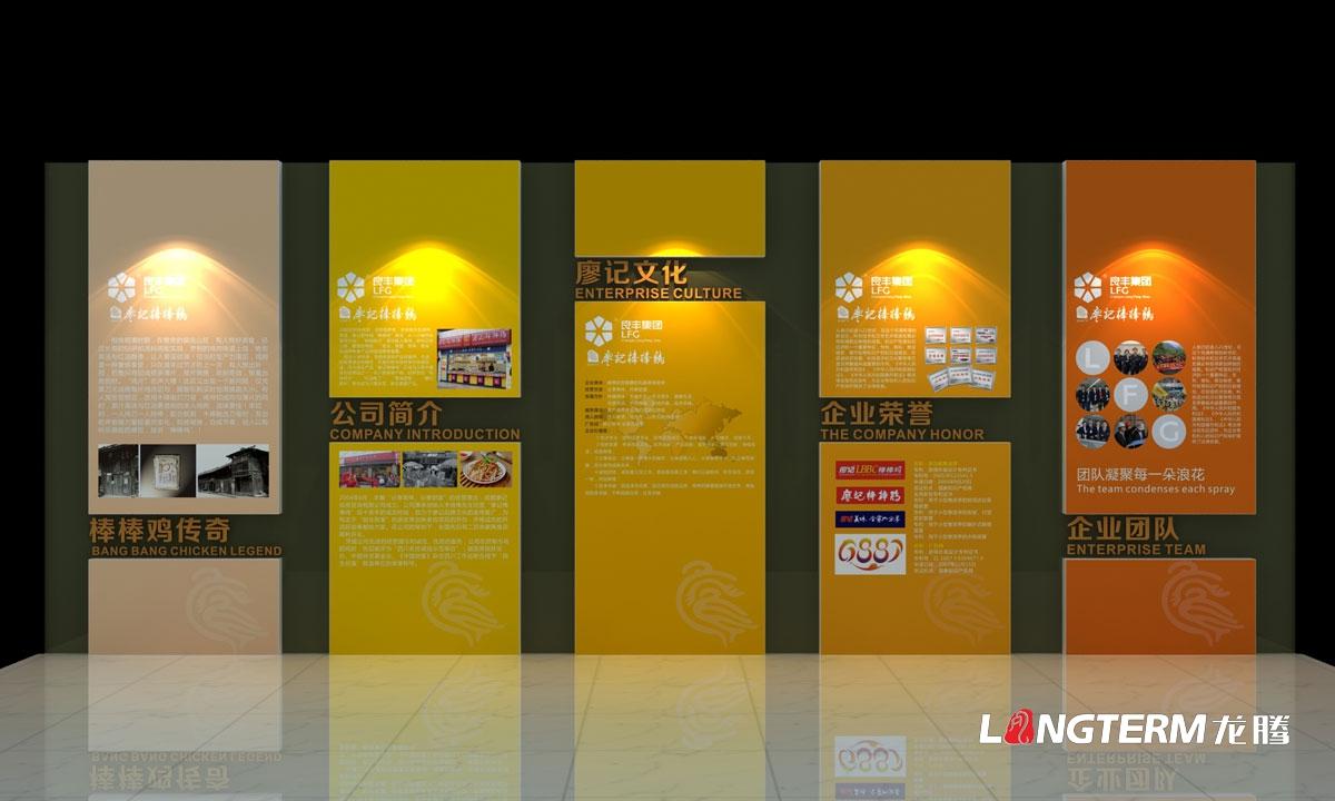 集團資訊_四川二灘建設咨詢集團文化墻設計和制作安裝