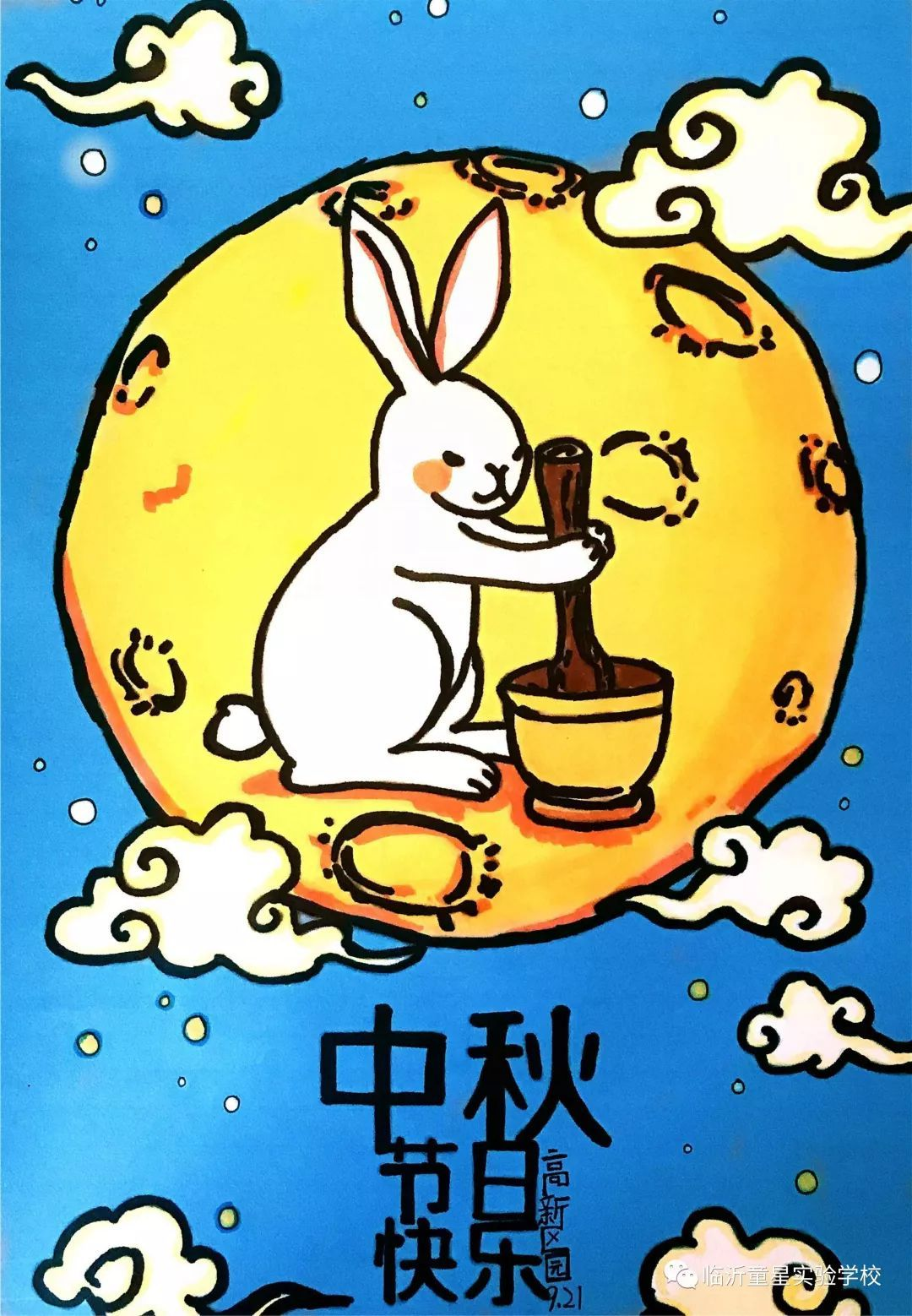 中秋节的过节时间和节日习俗是什么 - 文化 - 懂得