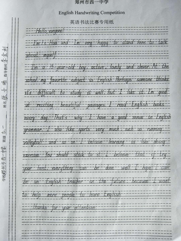 字母里反映书写习惯,单词间彰显恒心毅力. 责任编辑图片