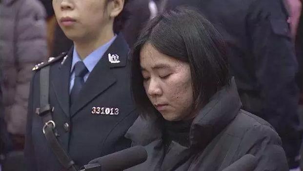 """""""杭州保姆纵火案""""罪犯莫焕晶被执行死刑!"""