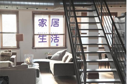 正所谓家和方能万事兴 和和美美的客厅画挂出好风水
