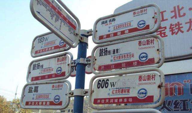 南京北站就是桥北汽车站吗 在网上定汽车票,显示的是南京北站
