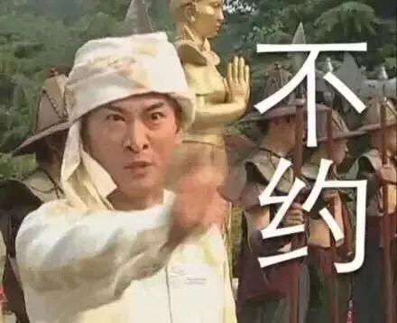 《还珠格格》又双叒叕翻拍了《还珠格格》在国内第三次被拍成影视作品 娱乐 热图2
