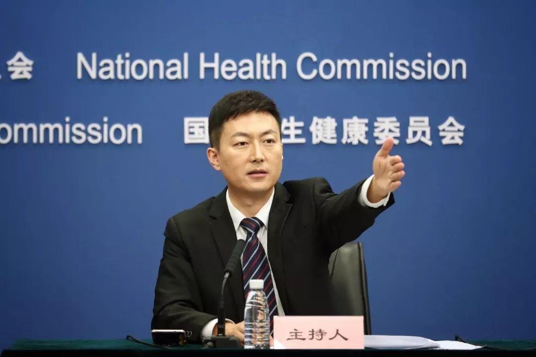 国家卫生健康委召开新闻发布会,甘肃要开药博会!