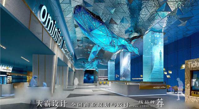 成都仁和春天国际广场购物中心设计欣赏:蓝色海洋主题影院设计图片