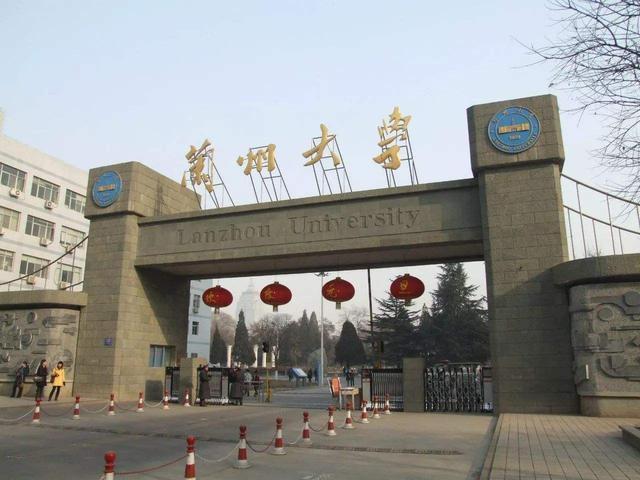 """退步最大的""""985大学"""",曾与清华北大不相上下,如今没落贵族!"""