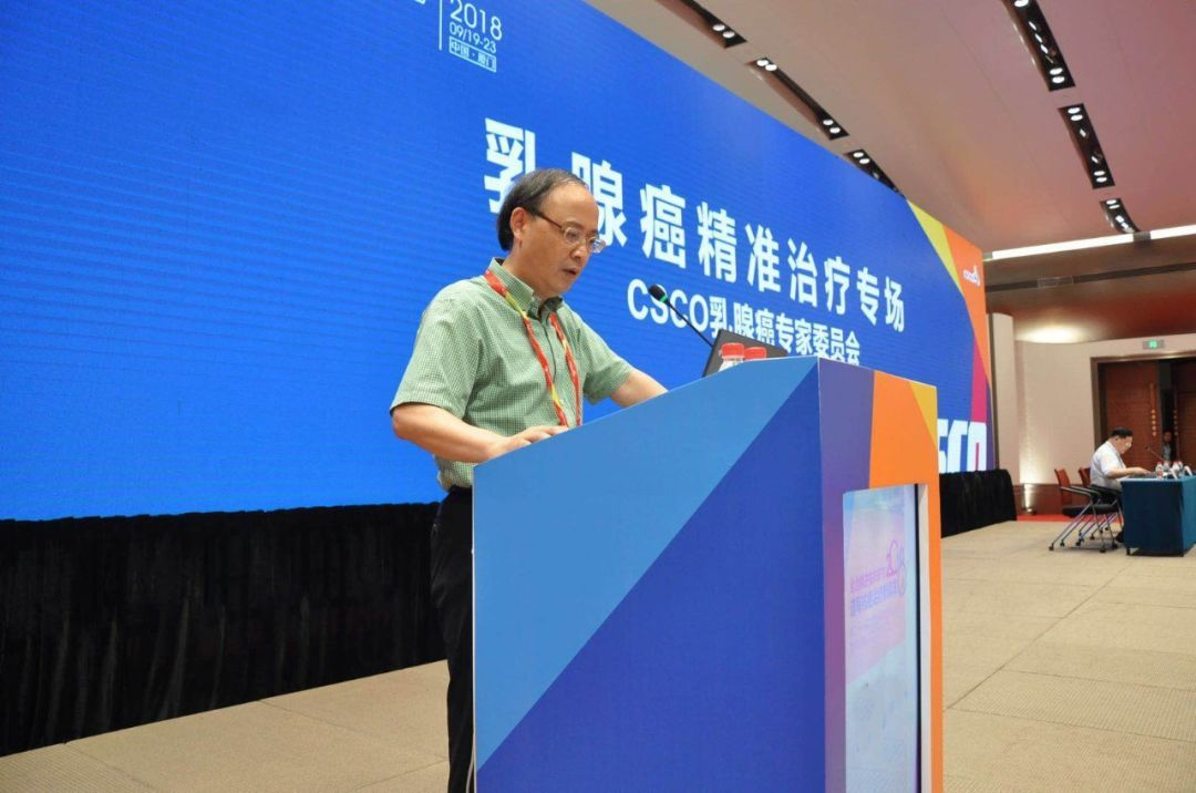 2018 CSCO | 胡夕春教授:精准医学下TNBC诊疗研究进展