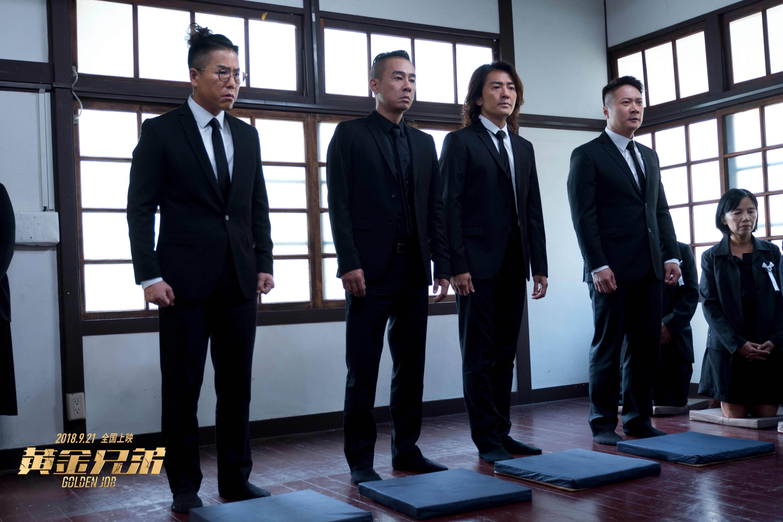 《黄金兄弟》本日上映春景美歌词 发新版粤语《友情岁月》MV