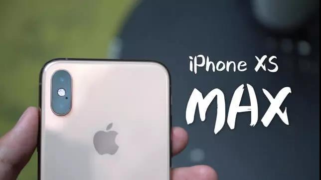 leeioo乐益分享IPHONE XS MAX 腾讯数码评测: