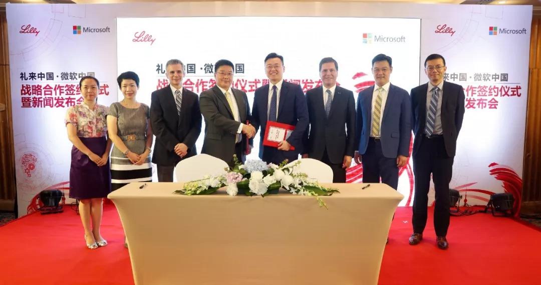 礼来中国与微软中国达成战略合作,以人工智能赋能医疗创新
