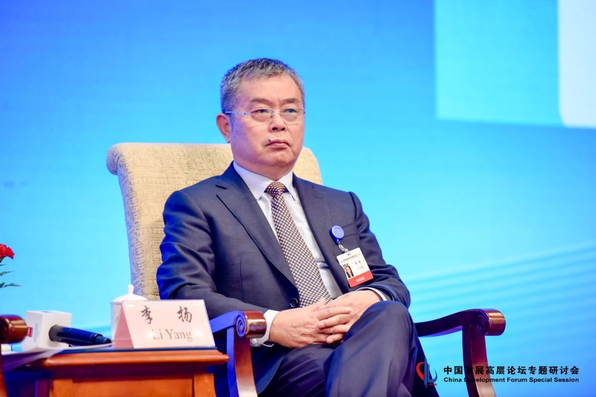 李扬:中国政府债务非常安全,不加区别去杠杆产生副作用