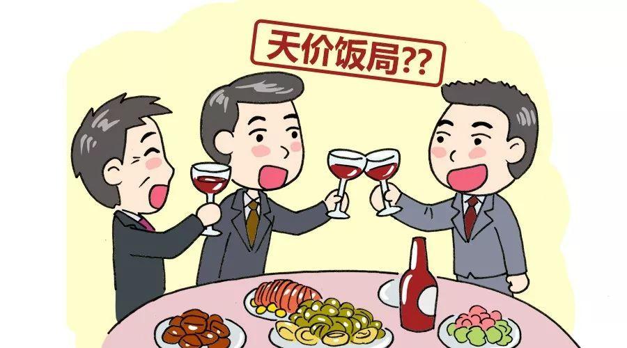 """40万饭局牵出富二代,""""稀土大王""""父亲曾欠1亿赌资"""