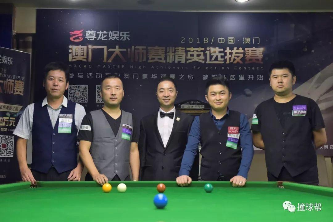 杨绍超卓战遗憾止步半决赛 澳门大师赛精英选拔赛杭州站八强出