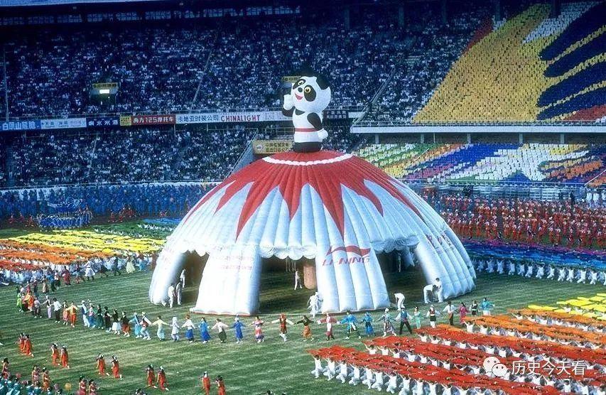 第11届北京亚运会_9月22日【体坛往事】第11届亚运会在北京开幕