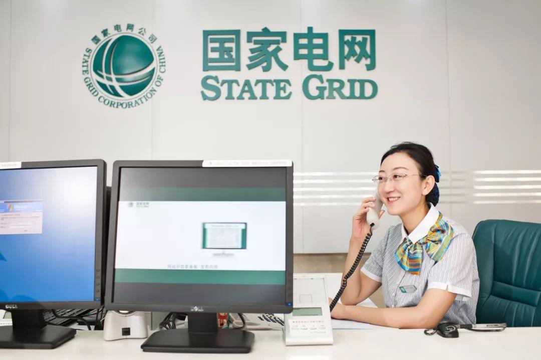 长寿区云台镇_重庆市电力公司长寿供电局!!!!!-重庆市电力公司供电局长寿