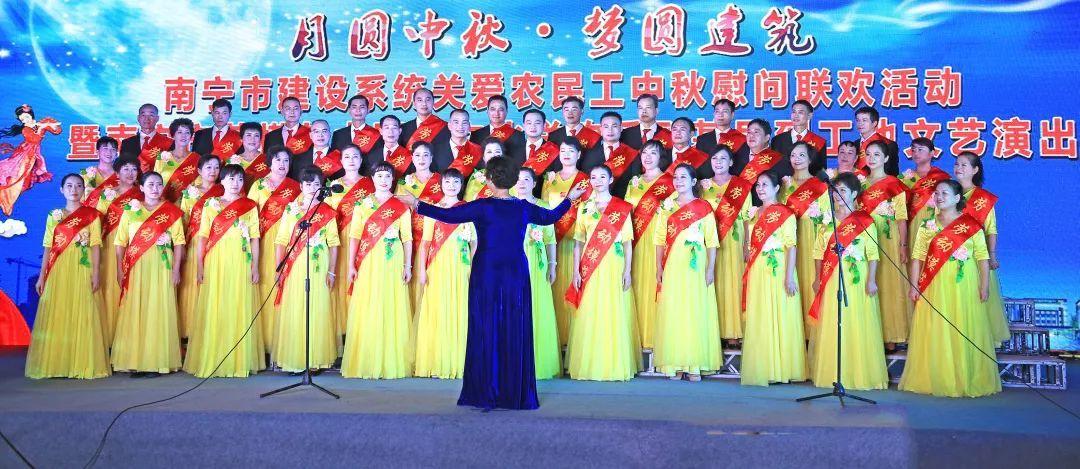 大合唱《劳动托起中国梦》,《三月三,九月九》