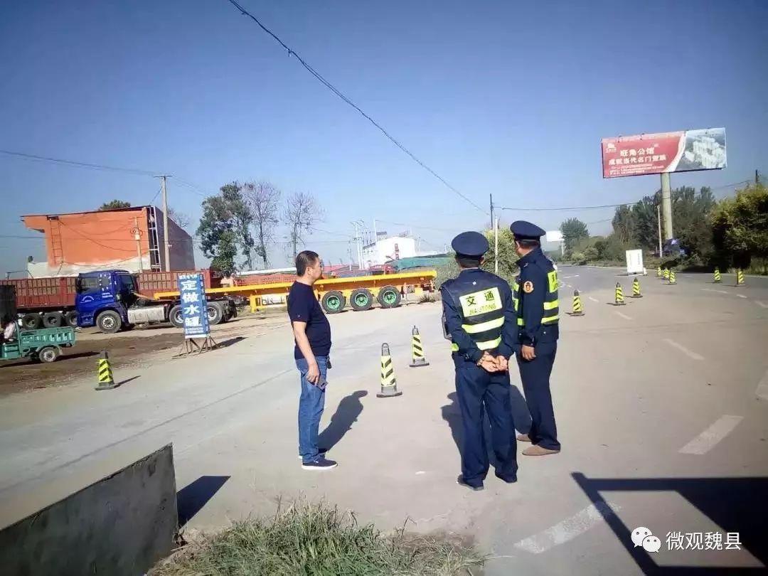 五部委取消路政运管,只能交警罚款!_手机网易网
