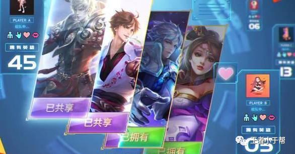 王者荣耀:周年庆版本来袭,开启英雄共享模式!武则天免费玩!