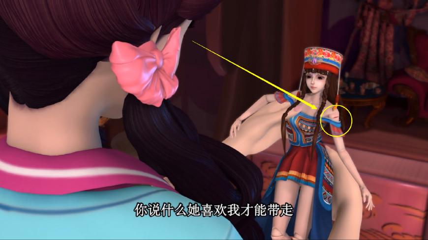 叶罗丽:辛灵仙子为何不治好黑香菱的伤?曼多拉亲口说出了原因图片