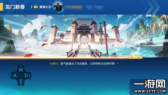 qq飞车手游龙门新春最快图片