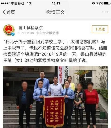 """李蓬国:未成年强奸案,赔钱就能""""冰释前嫌""""?"""
