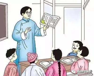 莫言: 什么时候当官的都想当教师了, 再大的问题也会迎刃而解