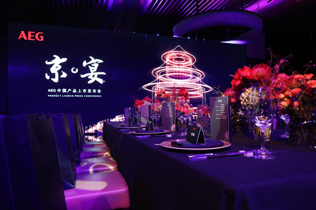 AEG:闯进中国高端家电市场的德国百年品牌!