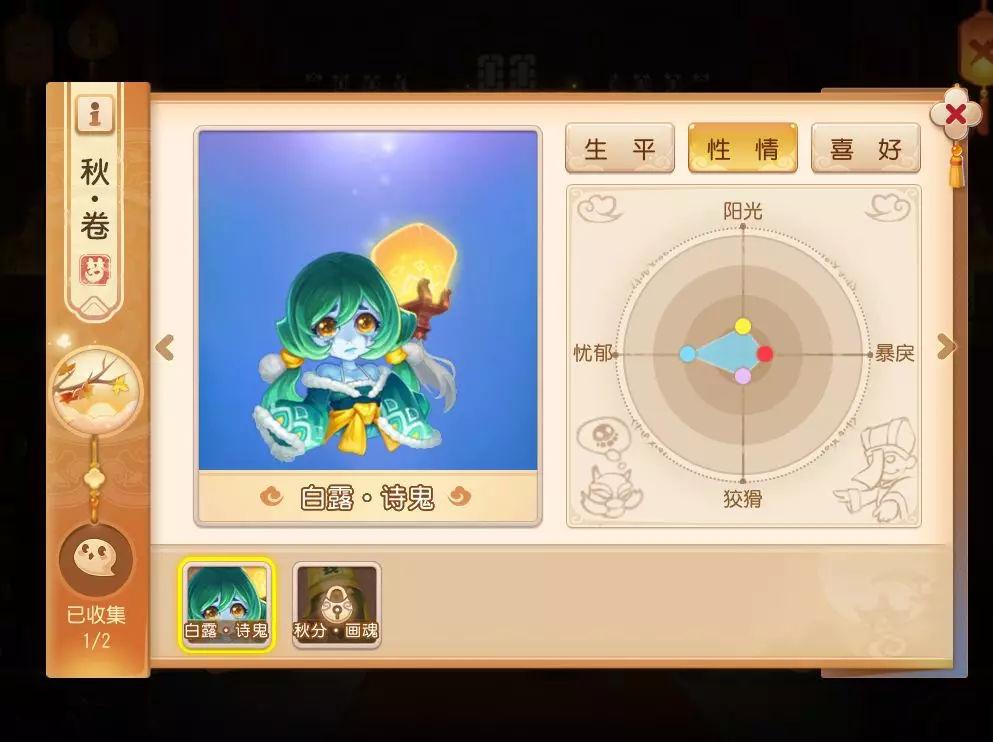 梦幻西游洞冥记玩法新增节气鬼 宠物专属内丹即将上线!