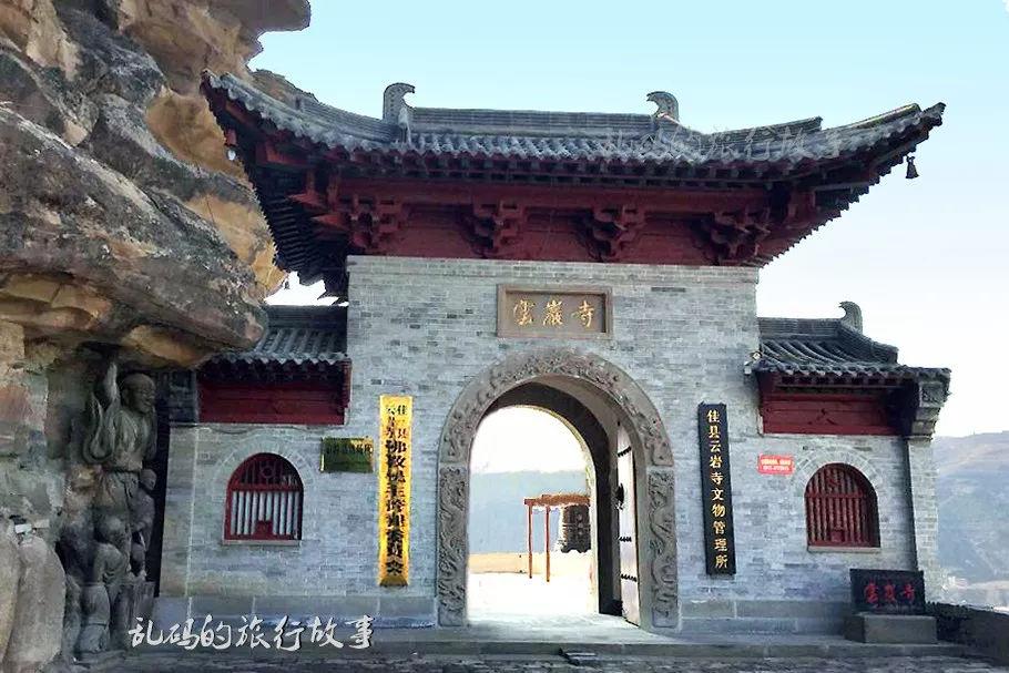 """建在绝壁上的陕西古寺 石刻价值连城被誉""""小敦煌""""却少有人知!"""