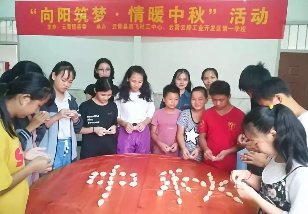 云霄县开展关爱留守儿童活动