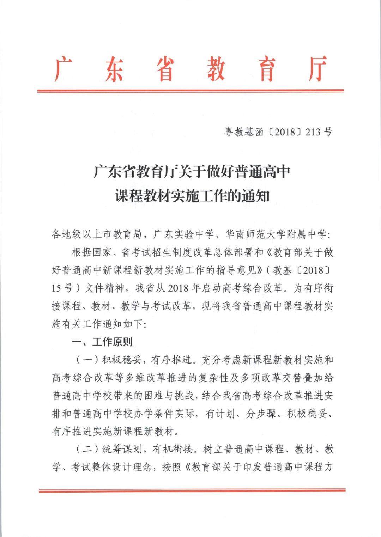 http://www.jiaokaotong.cn/gaokao/280956.html