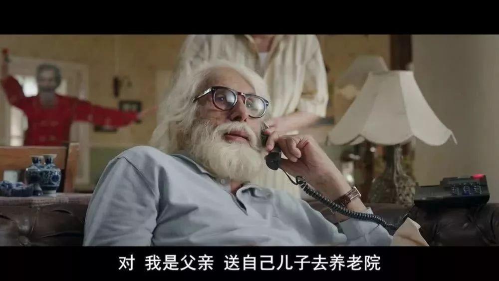 色情电影快看_创意电影给出了应对老龄化的\